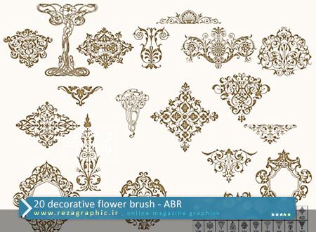20 براش تزئینی گل و حاشیه برای فتوشاپ | رضاگرافیک