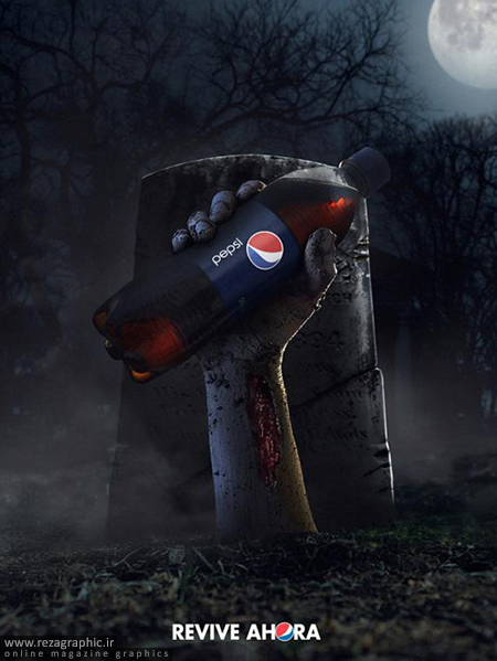 پپسی - Pepsi: Relive for now | رضاگرافیک