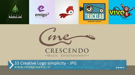 طراحی لوگو خلاقانه | رضا گرافیک | مجله آنلاین گرافیک33 لوگو خلاق در عین سادگی | رضاگرافیک