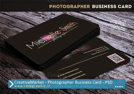 طرح لایه باز کارت ویزیت عکاس و فتوگرافر - کریتیو مارکت|رضاگرافیک