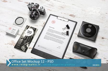 طرح لایه باز پیش نمایش ست اداری – Office Set Mockup 12 | رضاگرافیک