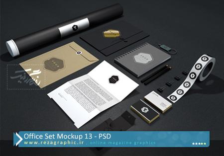 طرح لایه باز پیش نمایش ست اداری – Office Set Mockup 13 | رضاگرافیک