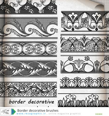 Border%20decorative%20brushes%20(%20www.rezagraphic.ir%20) براش جدید برای فتوشاپ