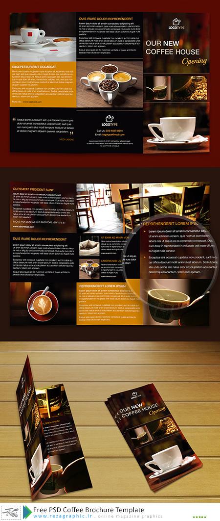 طرح لایه باز بروشور قهوه | رضاگرافیک