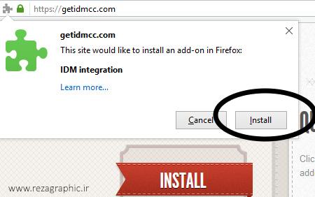 حل مشکل IDM با فایرفاکس - تنها با یک کلیک
