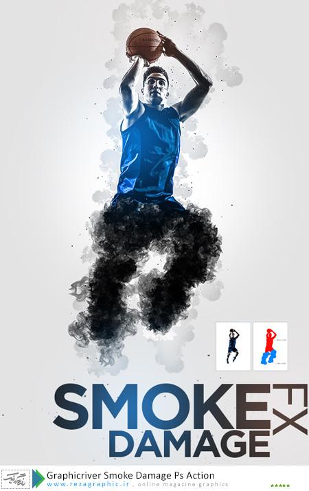 اکشن افکت دود فتوشاپ گرافیک ریور- Graphicriver Smoke Damage Ps Action
