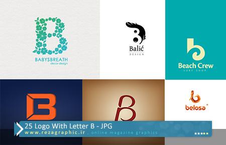25 لوگو ایده گرا طراحی شده با حرف B | رضا گرافیک | مجله آنلاین گرافیک25 لوگو ایده گرا طراحی شده با حرف B | رضاگرافیک