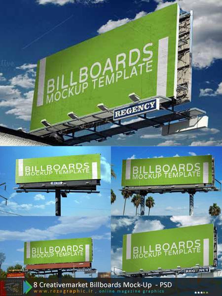 8 طرح لایه باز پیش نمایش بیلبورد شهری - Creativemarket Billboards Mock-Up | رضاگرافیک