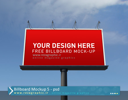 طرح لایه باز پیش نمایش بیلبورد – Billboard Mockup 5 | رضاگرافیک