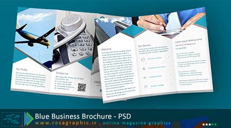 طرح لایه باز بروشور کسب و کار آبی و سفید | رضاگرافیک