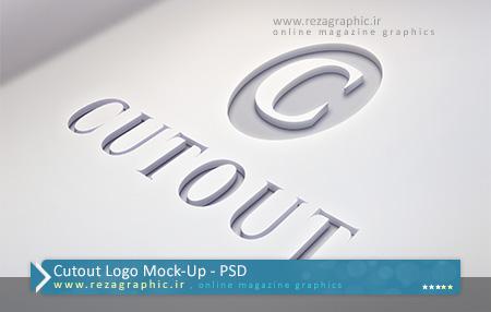 طرح لایه باز پیش نمایش لوگو به صورت حکاکی - Cutout Logo Mock-Up ...طرح لایه باز پیش نمایش لوگو به صورت حکاکی - Cutout Logo Mock-Up  
