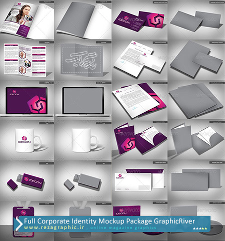 طرح لایه باز پیش نمایش بسته کامل ست اداری - گرافیک ریور | رضاگرافیک