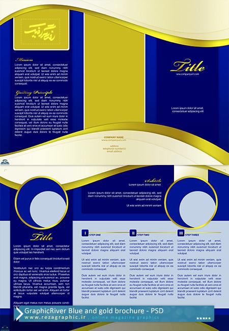 طرح لایه باز بروشور آبی و طلایی گرافیک ریور | رضاگرافیک