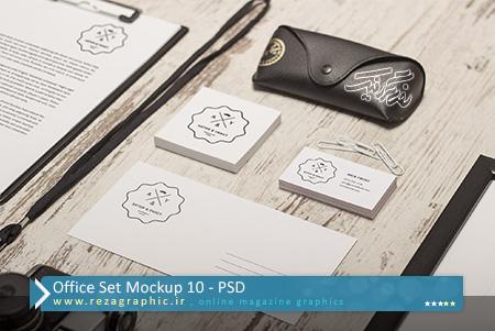 طرح لایه باز پیش نمایش ست اداری – Office Set Mockup 10 | رضاگرافیک