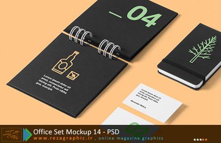 طرح لایه باز پیش نمایش ست اداری – Office Set Mockup 14 | رضاگرافیک