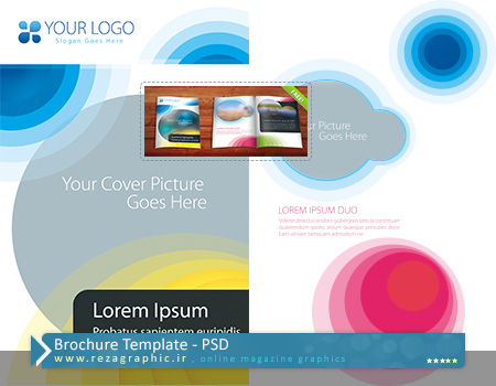 طرح لایه باز بروشور رنگارنگ | رضاگرافیک