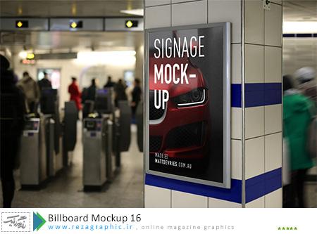 طرح لایه باز پیش نمایش بیلبورد – Billboard Mockup 16