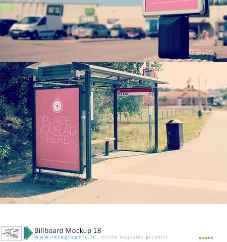 طرح لایه باز پیش نمایش بیلبورد – Billboard Mockup 18